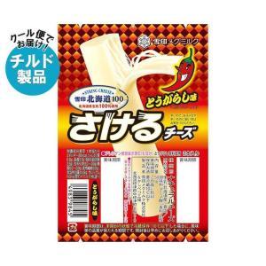 【送料無料】【チルド(冷蔵)商品】雪印メグミルク 雪印北海道100 さけるチーズ とうがらし味 50g(2本入り)×12個入