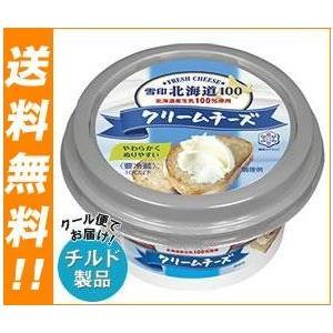 【送料無料】【チルド(冷蔵)商品】雪印メグミルク 雪印北海道100 クリームチーズ 100g×6個入