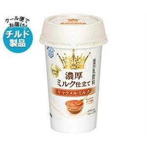 【送料無料】【2ケースセット】【チルド(冷蔵)商品】雪印メグミルク 濃厚ミルク仕立て キャラメルミルク 200g×12本入×(2ケース)|nozomi-market