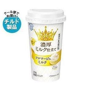 送料無料 【チルド(冷蔵)商品】雪印メグミルク 濃厚ミルク仕立て フロマージュミルク 200g×12本入|nozomi-market