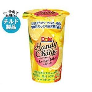 【送料無料】【2ケースセット】【チルド(冷蔵)商品】 Dole(ドール) Handy Charge Lemon Mix【機能性表示食品】 180g×12本入×(2ケース)|nozomi-market