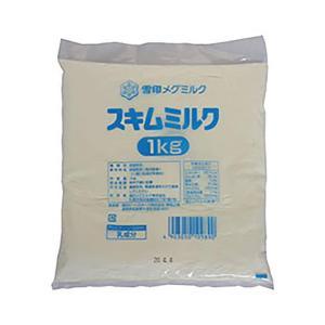 【送料無料】雪印メグミルク スキムミルク 1kg×1袋入|nozomi-market