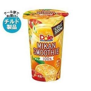 【送料無料】【2ケースセット】【チルド(冷蔵)商品】 Dole(ドール) MIKAN SMOOTHIE(ミカン スムージー) 180g×12本入×(2ケース)|nozomi-market