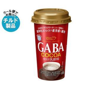 送料無料 【2ケースセット】【チルド(冷蔵)商品】雪印メグミルク Office Partner GABA COCOA(オフィスパートナー ギャバココア) 200g×12本入×(2ケース)|nozomi-market