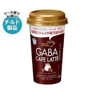 【送料無料】【2ケース】【チルド(冷蔵)商品】雪印メグミルク Office Partner GABA CAFE LATTE(オフィスパートナー ギャバカフェラテ) 200g×12本入×(2ケース)|nozomi-market