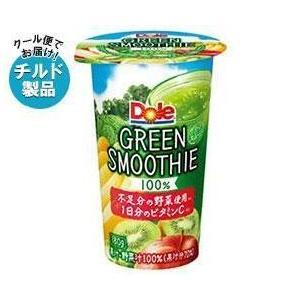 【送料無料】【2ケースセット】【チルド(冷蔵)商品】雪印メグミルク Dole GREEN SMOOTHIE(ドール グリーン スムージー) 180g×12本入×(2ケース)|nozomi-market