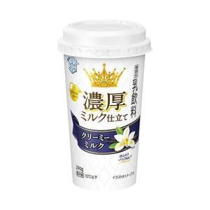 【送料無料】【2ケースセット】【チルド(冷蔵)商品】雪印メグミルク 濃厚ミルク仕立て クリーミーミルク 200g×12本入×(2ケース)|nozomi-market