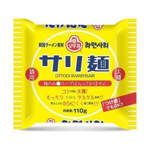 送料無料 オットギ サリ麺 110g×40個入|nozomi-market
