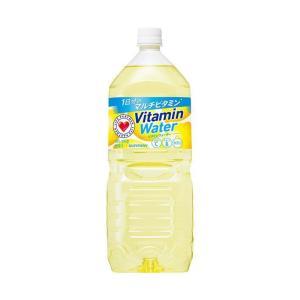 【送料無料】サントリー Vitamin Water(ビタミンウォーター) 2Lペットボトル×6本入|nozomi-market