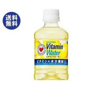 【送料無料】【2ケースセット】サントリー Vitamin Water(ビタミンウォーター) 280mlペットボトル×24本入×(2ケース)|nozomi-market