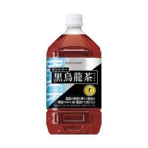 【送料無料】【2ケースセット】サントリー 黒烏龍茶【特定保健...