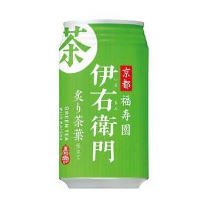 送料無料 【2ケースセット】サントリー 緑茶 伊右衛門(いえもん) 340g缶×24本入×(2ケース)|nozomi-market