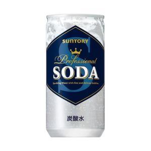 【送料無料】サントリー ソーダ 200ml缶×30本入|nozomi-market