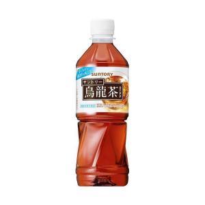 送料無料 サントリー 烏龍茶【自動販売機用】 500mlペットボトル×24本入|nozomi-market