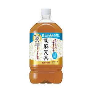 【送料無料】【2ケースセット】サントリー 胡麻麦茶【特定保健用食品 特保】 1.05Lペットボトル×12本入×(2ケース)|nozomi-market
