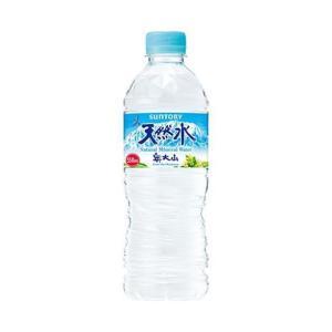【送料無料】サントリー 奥大山の天然水【手売り用】 550mlペットボトル×24本入