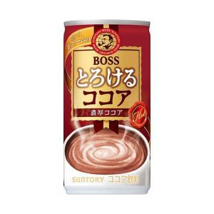 【送料無料】サントリー BOSS(ボス) とろけるココア 185g缶×30本入 nozomi-market