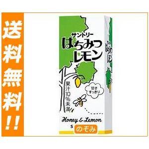 送料無料 【2ケースセット】サントリー はちみつレモン 200ml紙パック×24本入×(2ケース)|nozomi-market