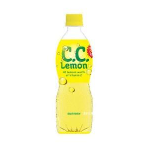 【送料無料】【2ケースセット】サントリー CCレモン【手売り用】 500mlペットボトル×24本入×(2ケース)|nozomi-market