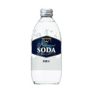 送料無料 【2ケースセット】サントリー ソーダ 350ml瓶×24本入×(2ケース)|nozomi-market