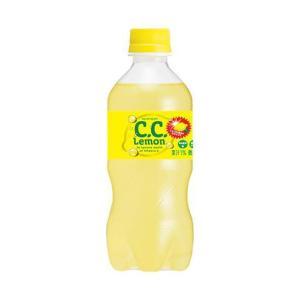 【送料無料】【2ケースセット】サントリー CCレモン【自動販売機用】 430mlペットボトル×24本入×(2ケース)|nozomi-market