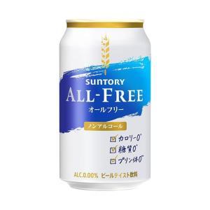 【送料無料】【2ケースセット】サントリー ALL FREE(オールフリー) 350ml缶×24本入×(2ケース)|nozomi-market
