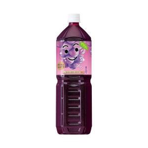 【送料無料】【2ケースセット】サントリー なっちゃん ぶどう 1.5Lペットボトル×8本入×(2ケース)|nozomi-market