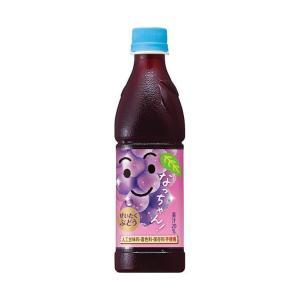 【送料無料】【2ケースセット】サントリー なっちゃん ぶどう 425mペットボトル×24本入×(2ケース)|nozomi-market