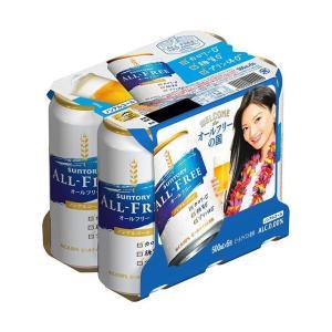 【送料無料】【2ケースセット】サントリー ALL FREE (オールフリー) 500ml缶×24本入×(2ケース)|nozomi-market