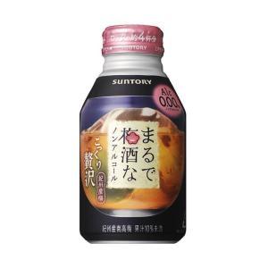 【送料無料】【2ケースセット】サントリー まるで梅酒なノンアルコール 280mlボトル缶×24本入×(2ケース)|nozomi-market
