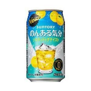 【送料無料】【2ケースセット】サントリー のんある気分 ソルティドッグテイスト 350ml缶×24本入×(2ケース)|nozomi-market