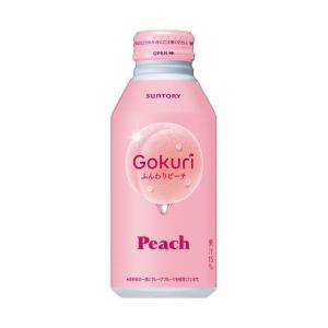 【送料無料】【2ケースセット】サントリー Gokuri(ゴクリ) ふんわりピーチ 400gボトル缶×24本入×(2ケース)|nozomi-market