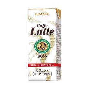 【送料無料】【2ケースセット】サントリー BOSS(ボス) カフェラテ 200ml紙パック×24本入×(2ケース)|nozomi-market