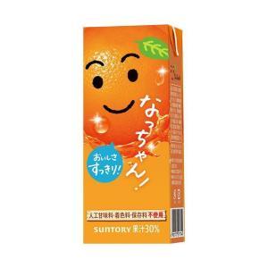 送料無料 【2ケースセット】サントリー なっちゃん オレンジ 250ml紙パック×24本入×(2ケース)|nozomi-market
