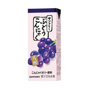 送料無料 【2ケースセット】サントリー ぶどうこんにゃく 250ml紙パック×24本入×(2ケース)|nozomi-market