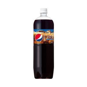 送料無料 【賞味期限間近2021.03.11】 サントリー ペプシ ジャパンコーラ 1.5Lペットボトル×8本入 nozomi-market