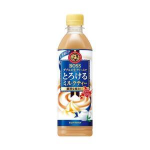【送料無料】【2ケースセット】サントリー BOSS(ボス) とろけるミルクティー 500mlペットボトル×24本入×(2ケース)|nozomi-market