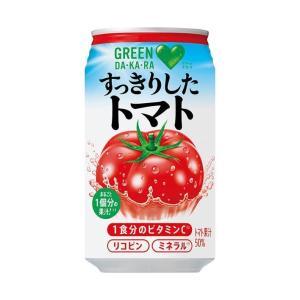 【送料無料】サントリー GREEN DAKARA(グリーン ダカラ) すっきりしたトマト 350g缶×24本入 nozomi-market
