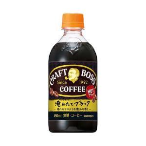 【送料無料】【2ケースセット】サントリー 【HOT用】クラフトボス ブラック 500mlペットボトル×24本入×(2ケース)|nozomi-market