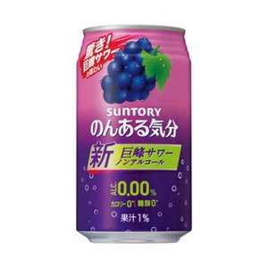 【送料無料】【2ケースセット】サントリー のんある気分 巨峰サワーテイスト 350ml缶×24本入×(2ケース)|nozomi-market