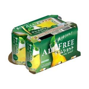 【送料無料】【2ケースセット】サントリー ALL FREE(オールフリー) ライムショット 350ml缶×24本入×(2ケース)|nozomi-market