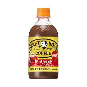 【送料無料】【2ケースセット】サントリー 【HOT用】クラフトボス ブラウン 500mlペットボトル×24本入×(2ケース)|nozomi-market