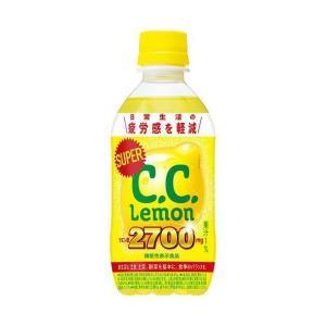 【送料無料】【2ケースセット】サントリー スーパーCCレモン【機能性表示食品】 350mlペットボトル×24本入×(2ケース)|nozomi-market
