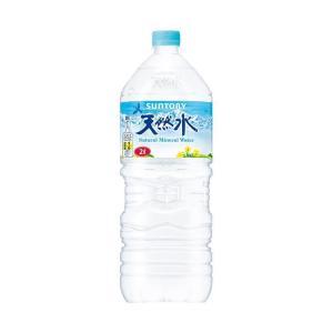 【送料無料】サントリー 奥大山の天然水 2Lペットボトル×6本入