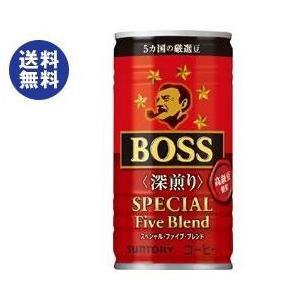 【送料無料】【2ケースセット】サントリー BOSS(ボス) スペシャルファイブブレンド 深煎り 185g缶×30本入×(2ケース)|nozomi-market