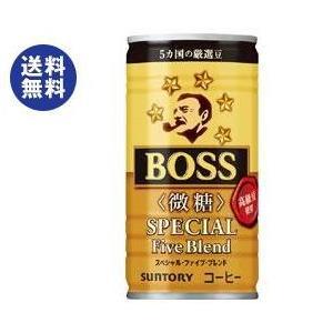 【送料無料】【2ケースセット】サントリー BOSS(ボス) スペシャルファイブブレンド 微糖 185g缶×30本入×(2ケース)|nozomi-market