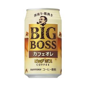 【送料無料】【2ケースセット】サントリー ビッグボス カフェオレ 350g缶×24本入×(2ケース)|nozomi-market