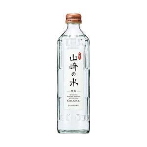 【送料無料】【2ケースセット】サントリー 山崎の水(発泡) 330ml瓶×24本入×(2ケース) nozomi-market