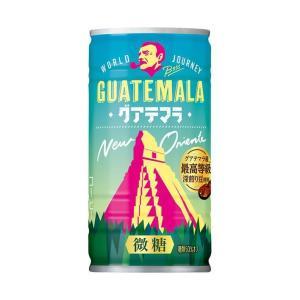 送料無料 サントリー BOSS(ボス) ワールドジャーニー コロンビア【自動販売機用】 185g缶×30本入|nozomi-market