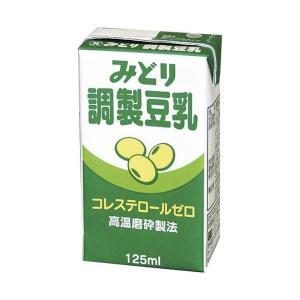 送料無料 【2ケースセット】九州乳業 みどり 調製豆乳 125ml紙パック×12本入×(2ケース)|nozomi-market